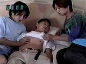 Authentic Asian Gay Porn Full Movie HAWT